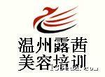 �刂菔新盾缑廊菝荔w培��W校