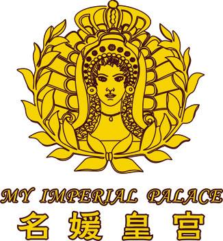 廣州市名媛皇宮美容有限公司