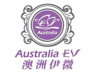 澳洲(国际)EV美容连锁机构