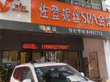 广州滢祺生物科技有限公司