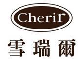深圳市喜樂投資發展有限公司